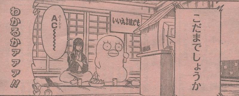 f:id:takasama1:20110812174009j:image
