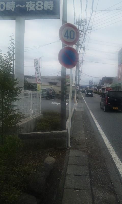 f:id:takasama1:20110925123606j:image