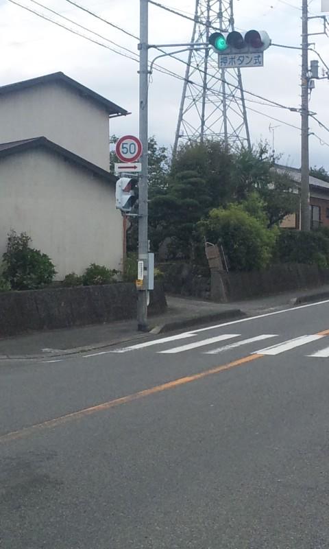 f:id:takasama1:20110925125532j:image