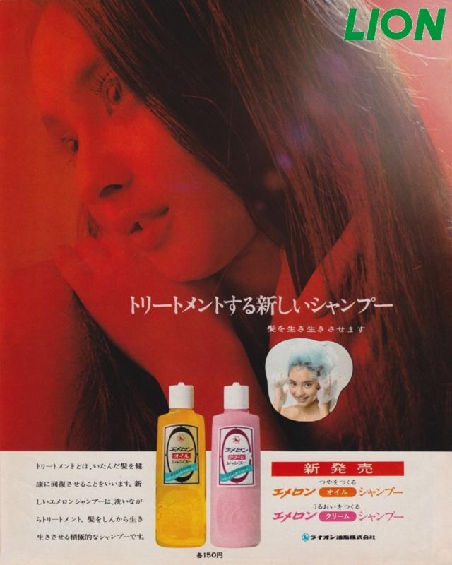 f:id:takasama1:20111009075939j:image