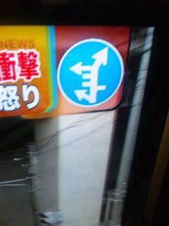 f:id:takasama1:20111129180934j:image