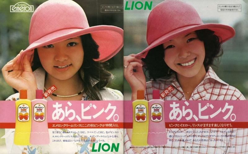 f:id:takasama1:20120202183802j:image