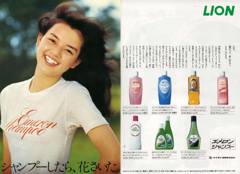 f:id:takasama1:20120202183807j:image