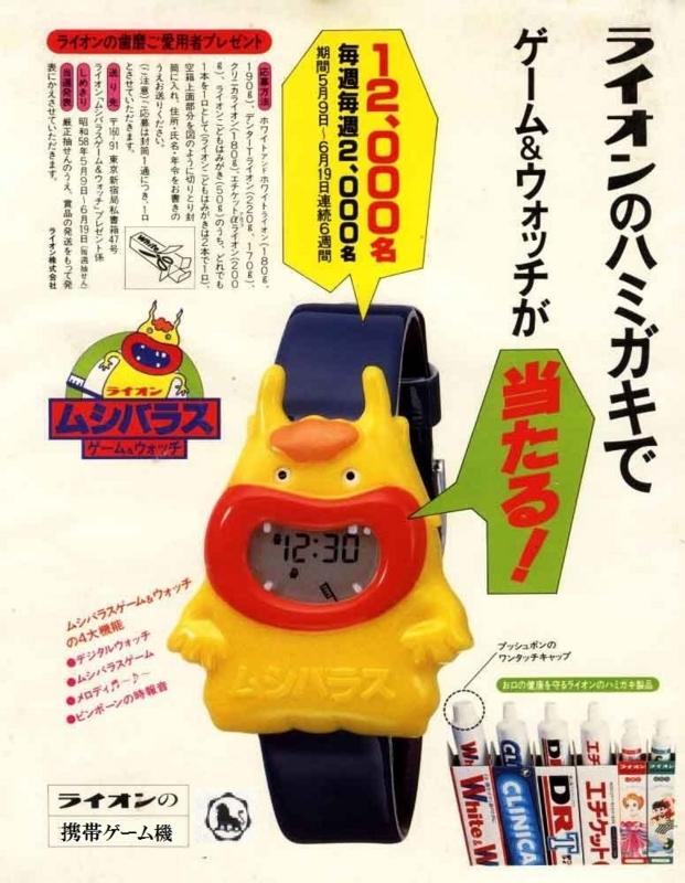 f:id:takasama1:20120202184922j:image