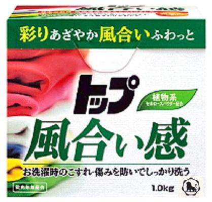 f:id:takasama1:20120202185437j:image