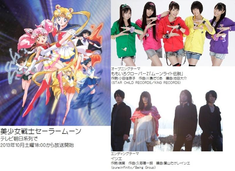 f:id:takasama1:20130526024037j:image