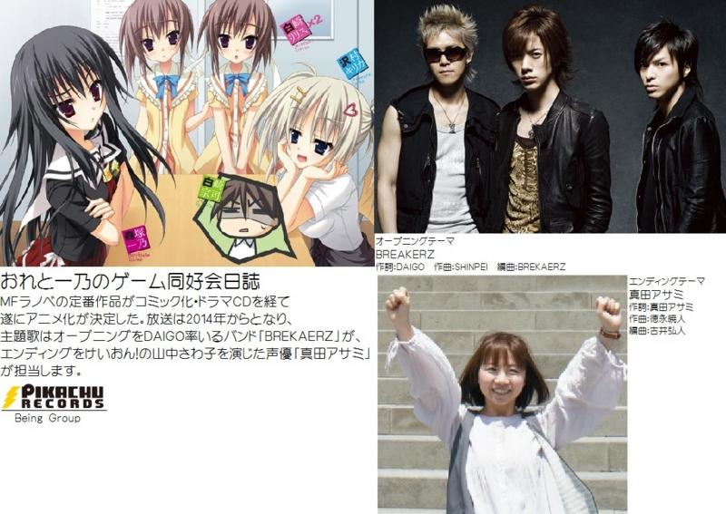 f:id:takasama1:20130526024426j:image