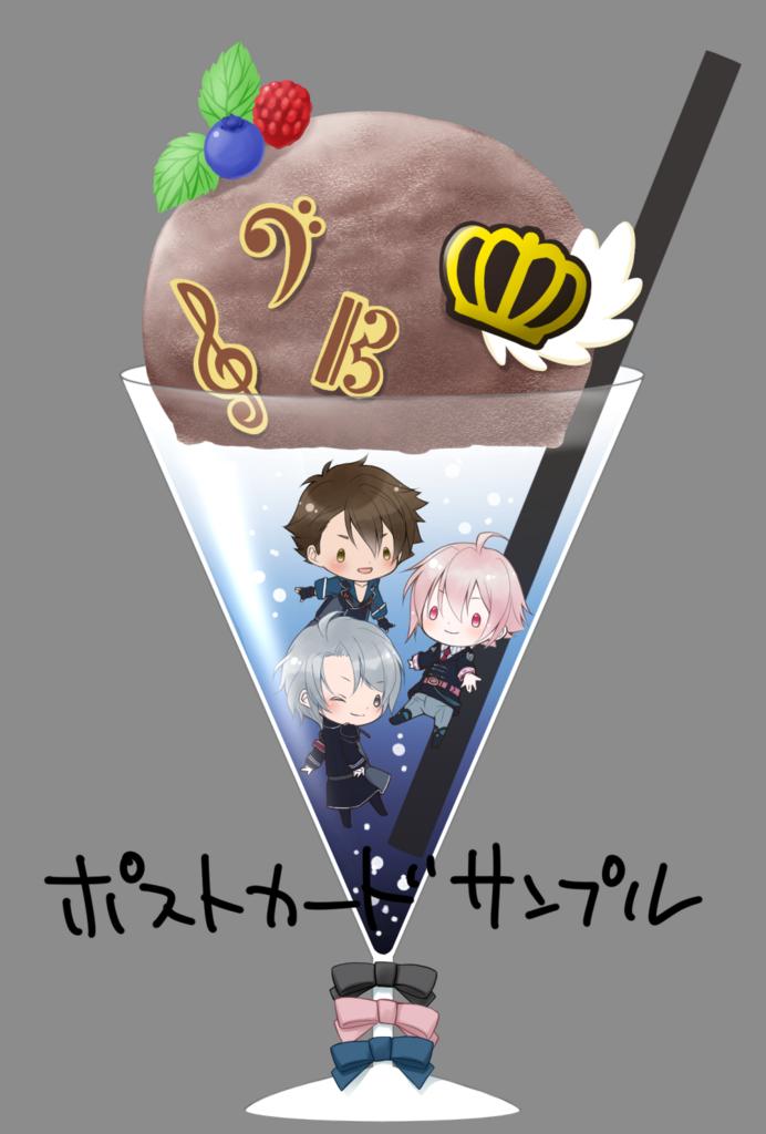 f:id:takasawaruu:20180712165755p:plain