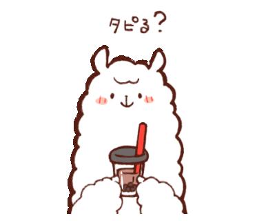 f:id:takasawaruu:20200504191021p:plain