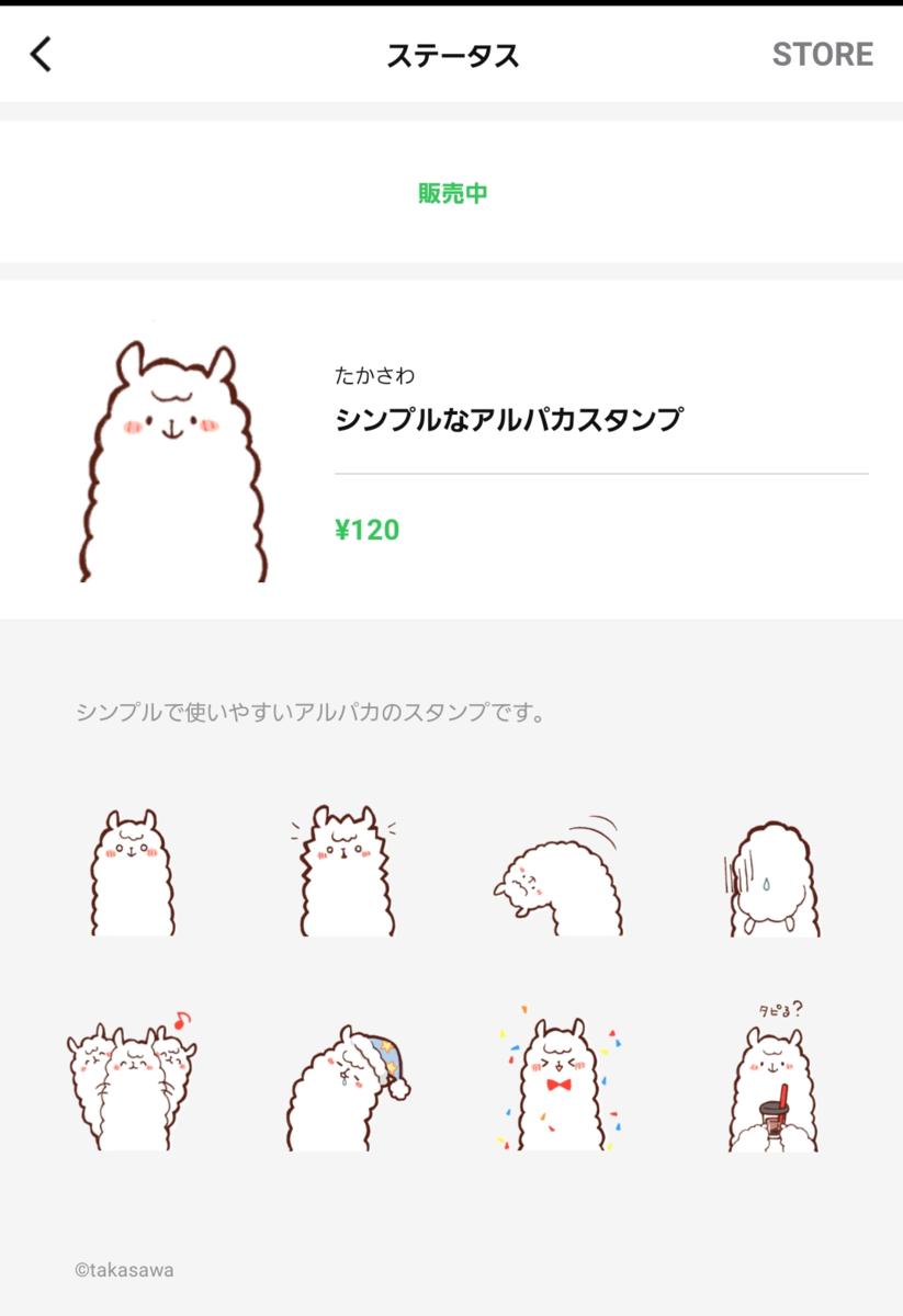 f:id:takasawaruu:20201122183711p:plain