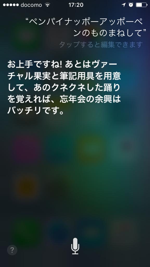 f:id:takasayayuki:20161225172855p:plain