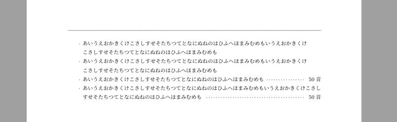 f:id:takasca0123:20200728141803p:plain