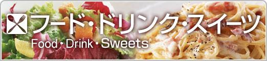 f:id:takase0623:20150112171329j:image