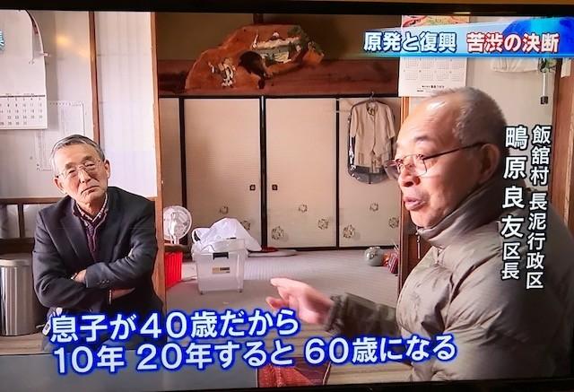 f:id:takase22:20180310182206j:image:w300