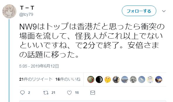 f:id:takase22:20190614025859p:plain