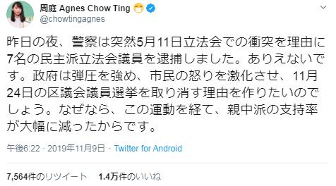 f:id:takase22:20191110140724p:plain