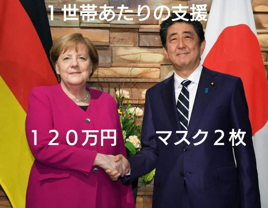 f:id:takase22:20200413002616j:plain
