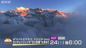 f:id:takase22:20201026234811j:plain