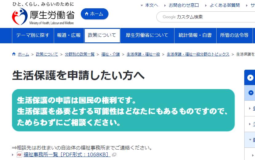 f:id:takase22:20210128164535p:plain
