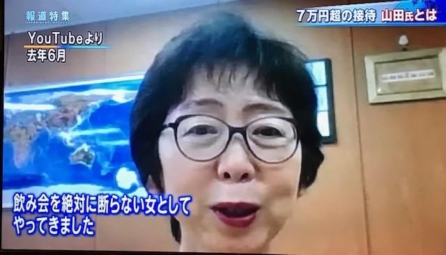 f:id:takase22:20210227211723j:plain