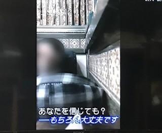 f:id:takase22:20210408124401j:plain