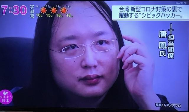 f:id:takase22:20210415073021j:plain