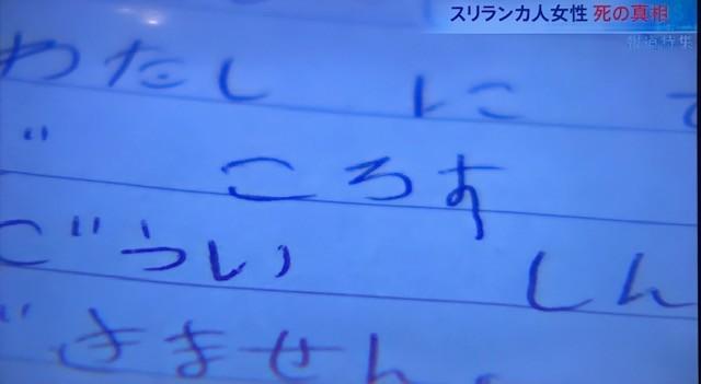 f:id:takase22:20210508201444j:plain