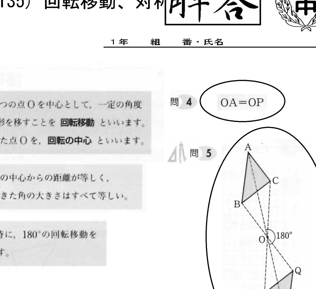 f:id:takase_hiroyuki:20151202212353p:plain