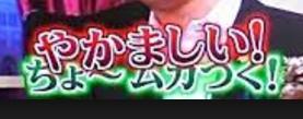 f:id:takase_hiroyuki:20151205234637p:plain
