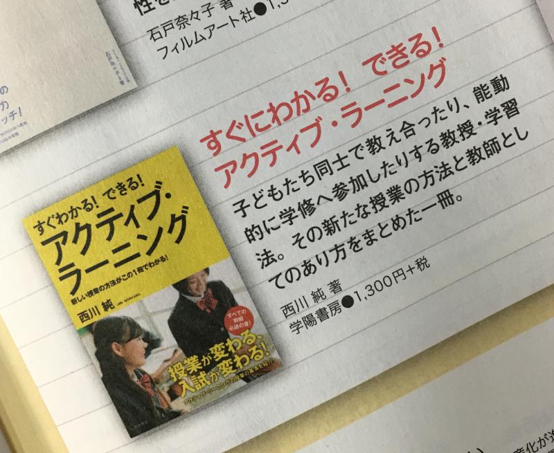f:id:takase_hiroyuki:20151210214504p:plain