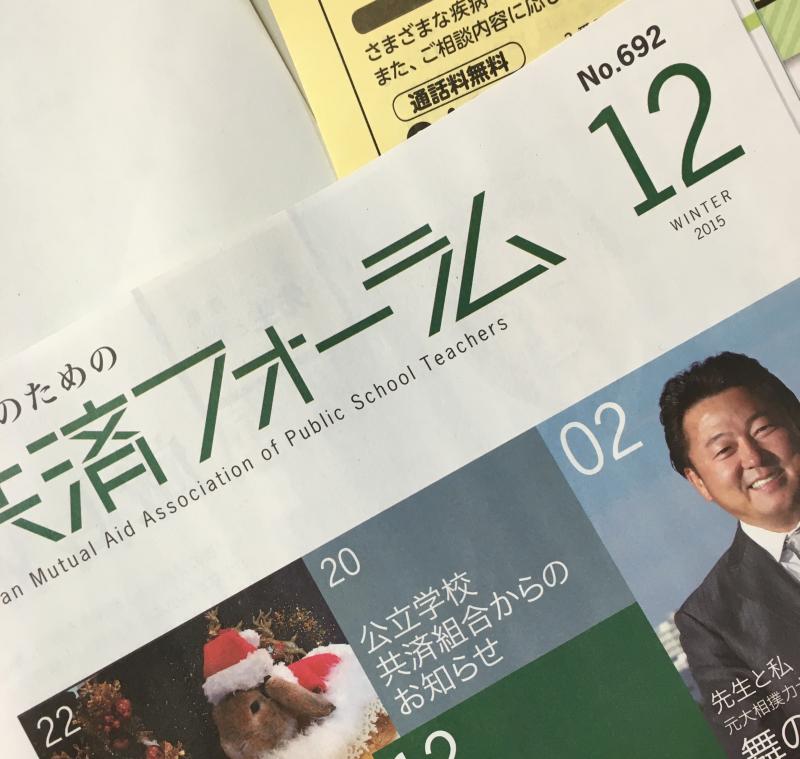 f:id:takase_hiroyuki:20151210215104p:plain