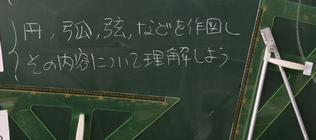 f:id:takase_hiroyuki:20151213103246p:plain