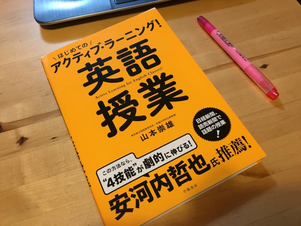 f:id:takase_hiroyuki:20151215230719p:plain