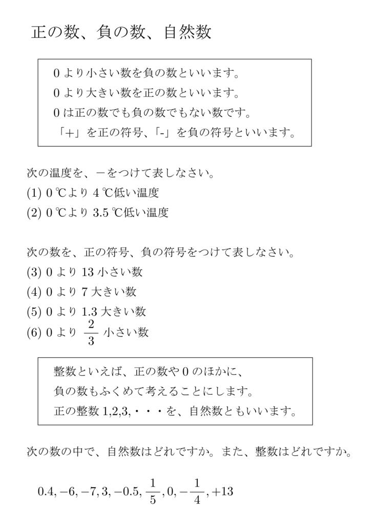 f:id:takase_hiroyuki:20151225020924p:plain