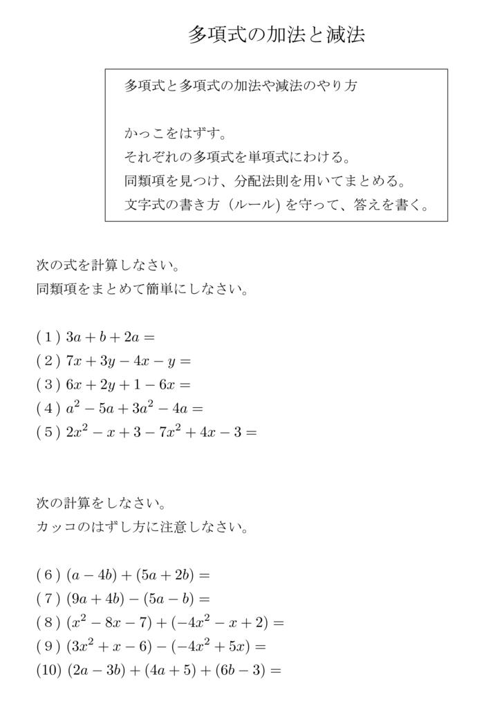 f:id:takase_hiroyuki:20151229230040p:plain