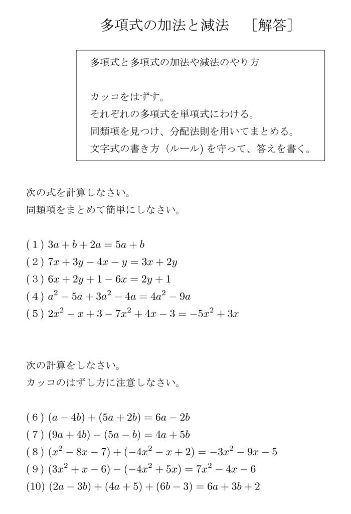f:id:takase_hiroyuki:20151229230139p:plain