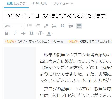f:id:takase_hiroyuki:20151231134433p:plain