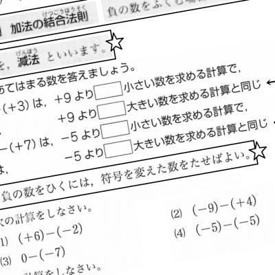 f:id:takase_hiroyuki:20160103094553p:plain