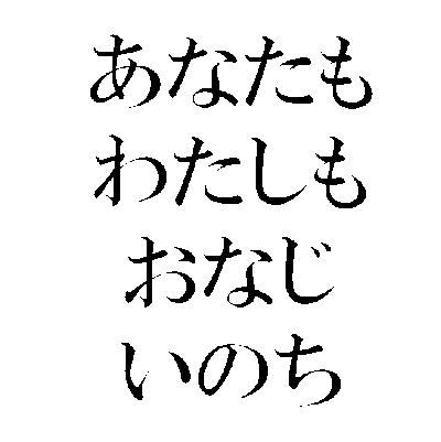 f:id:takase_hiroyuki:20160124095512p:plain