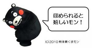 f:id:takase_hiroyuki:20160724135925j:plain