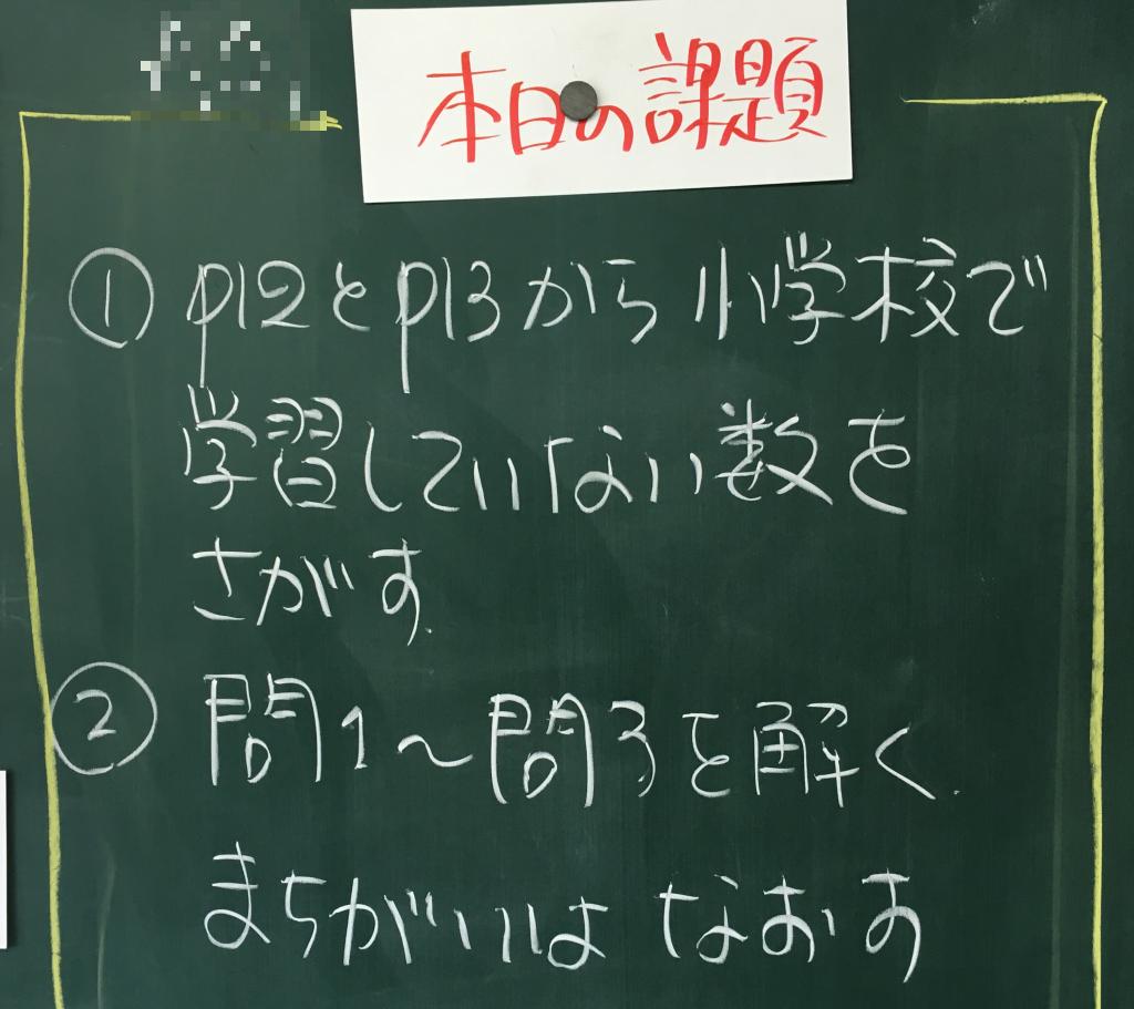 f:id:takase_hiroyuki:20160917222821p:plain
