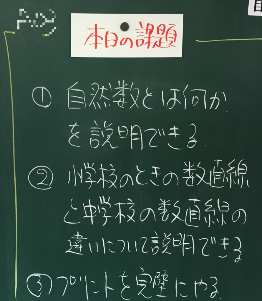 f:id:takase_hiroyuki:20160917223058p:plain