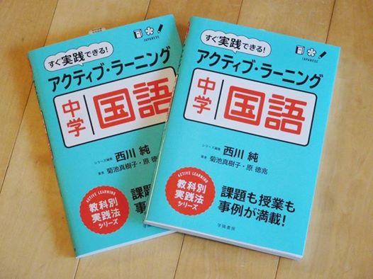f:id:takase_hiroyuki:20160923005022j:plain