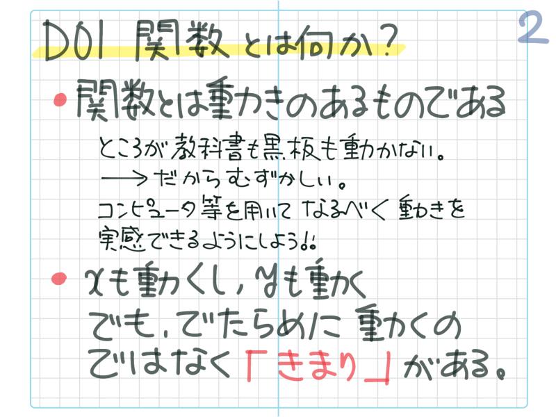 f:id:takase_hiroyuki:20161106062526p:plain