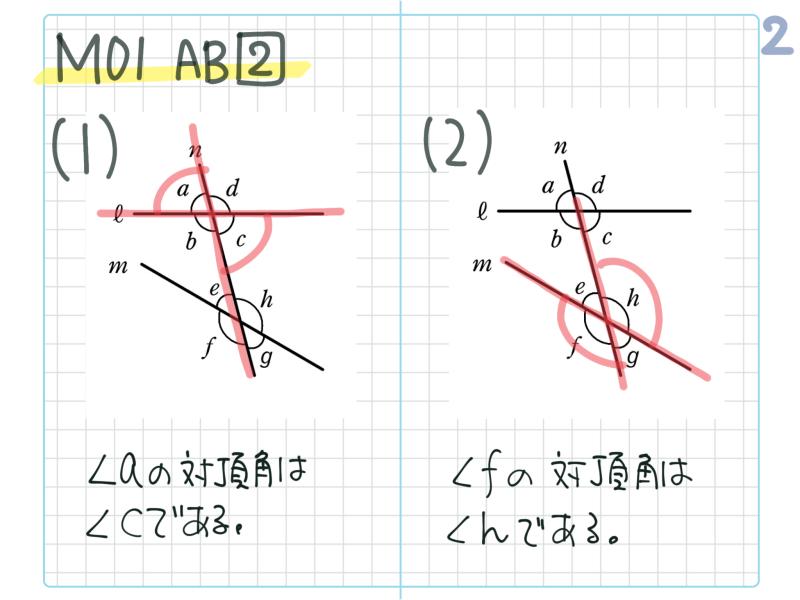 f:id:takase_hiroyuki:20161106062944p:plain