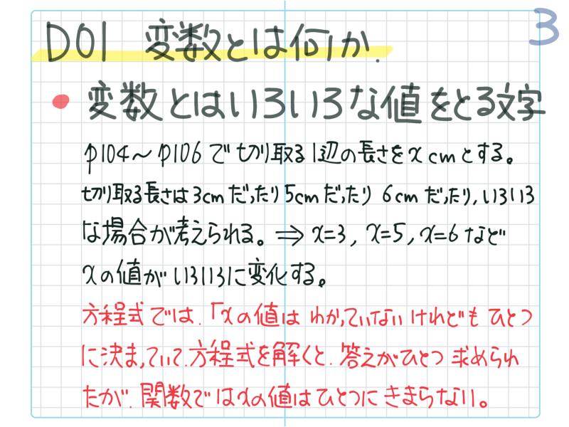 f:id:takase_hiroyuki:20161106063441p:plain