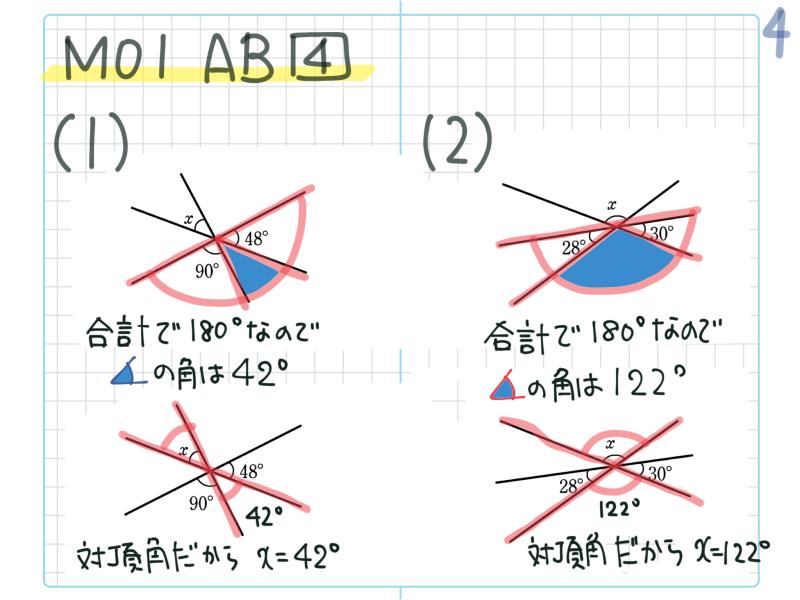 f:id:takase_hiroyuki:20161106072725p:plain
