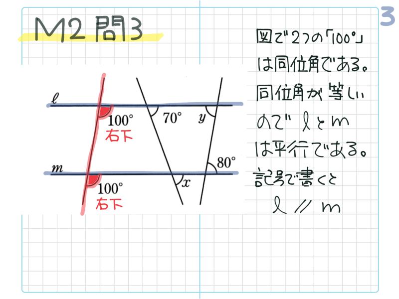 f:id:takase_hiroyuki:20161106073505p:plain