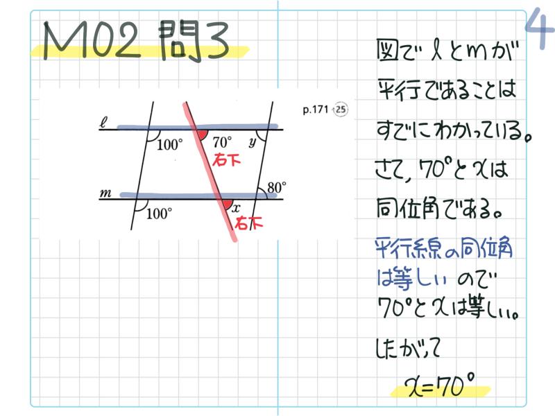 f:id:takase_hiroyuki:20161106073506p:plain