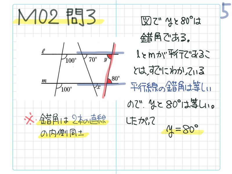f:id:takase_hiroyuki:20161106074204p:plain